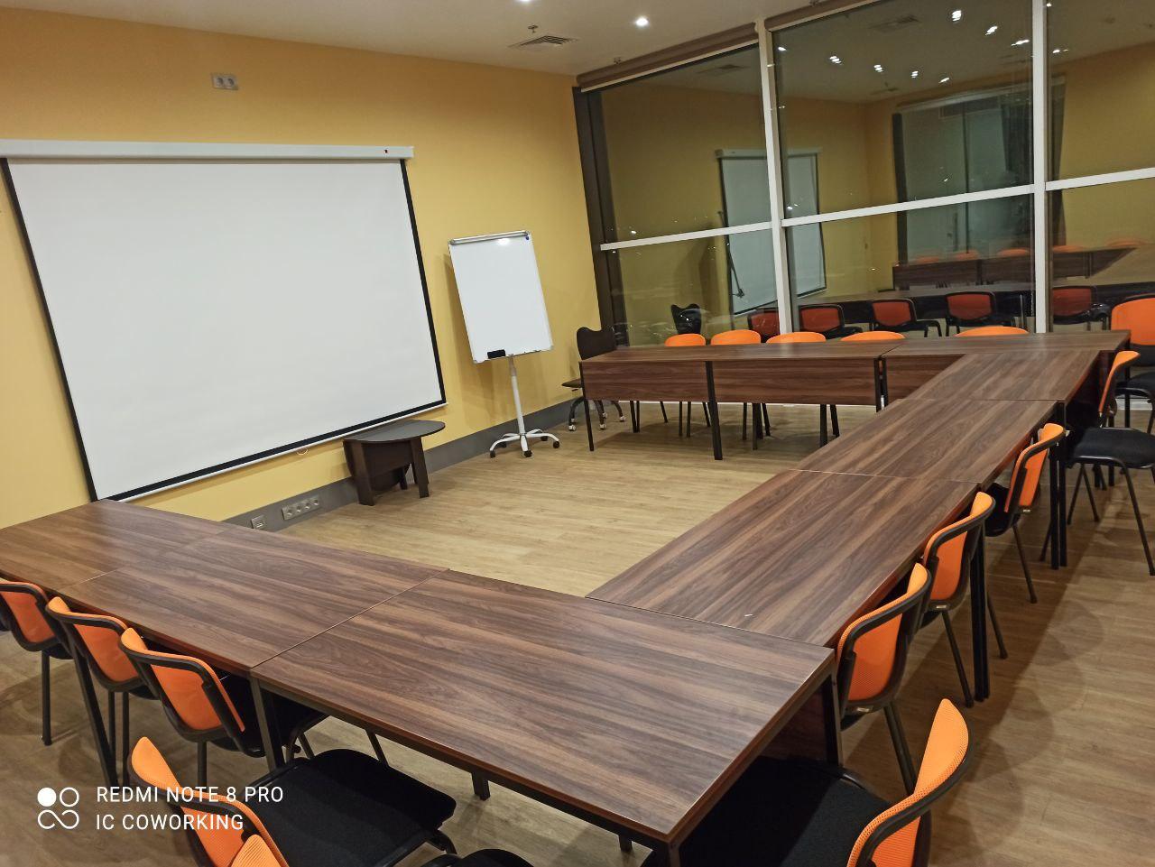Фото конференц-зали