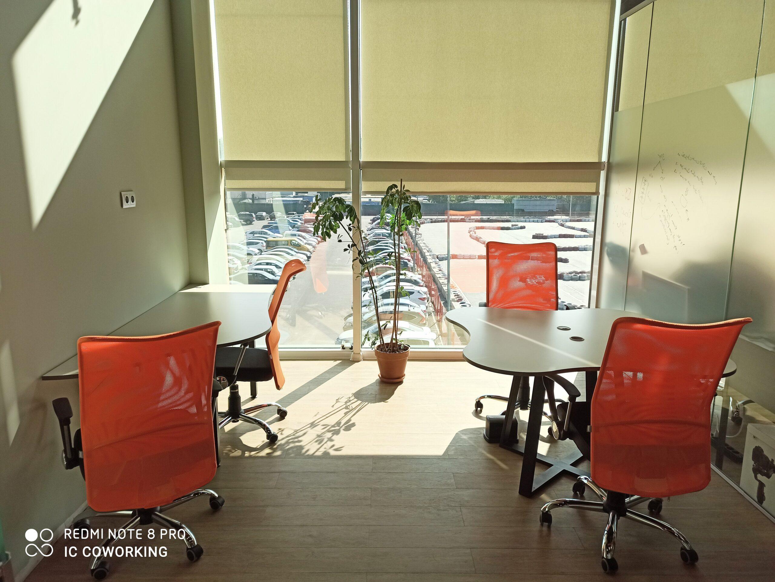 Фото офиса 5а